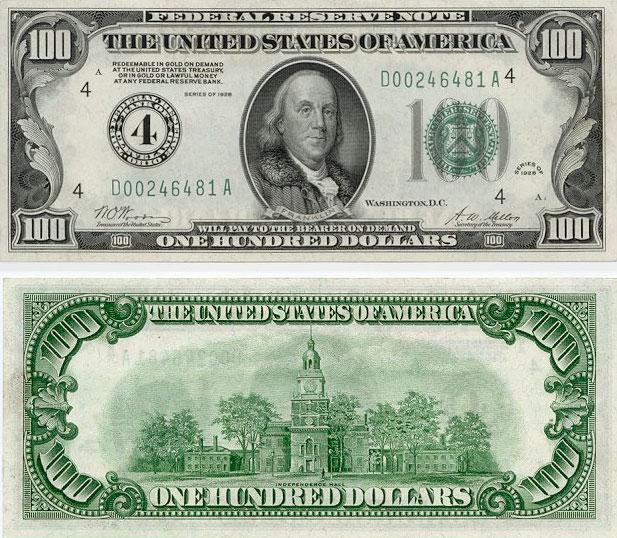 apakah uang asing edisi lama tahun lama